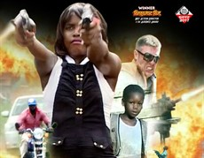 BadBlack_Poster_Emmie_A3_web_CROP_thumb.jpg