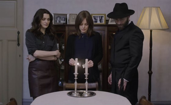 Image result for disobedience movie