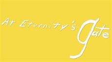 Gate_AGILE_TH_thumb.jpg