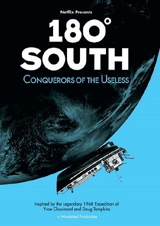 PFC's 20th Anniversary: 180° South