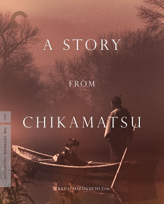 A Story from Chikamatsu (Cinema East)