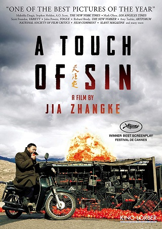 A Touch of Sin (Cinema East)