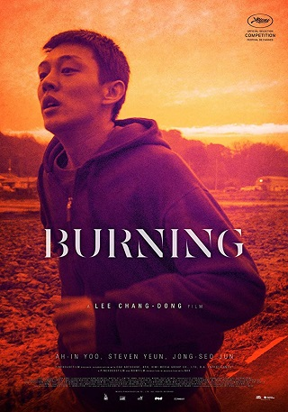 Masters of Asian Cinema: Burning