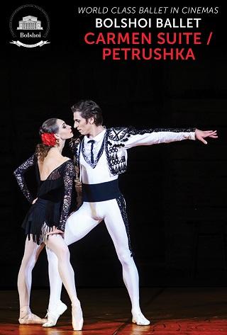 Carmen Suite / Petrushka (Bolshoi Ballet)