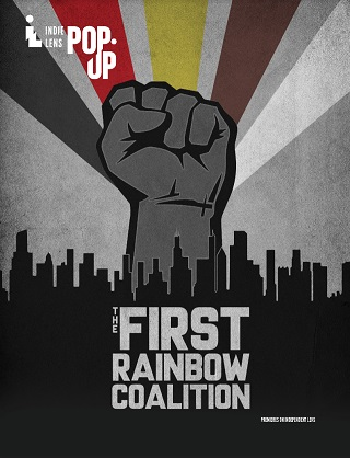 The First Rainbow Coalition (Indie Lens Pop-Up)