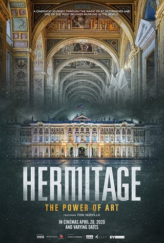 Hermitage: The Power of Art (Great Art on Screen)