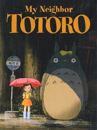 My Neighbor Totoro: Bellingham Children's Film Festival