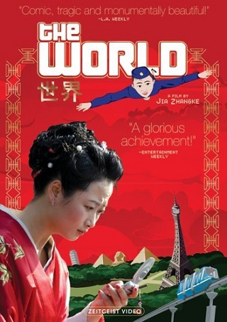 Masters of Asian Cinema: The World