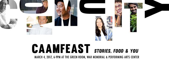 CAAMFeast17 Save the Date.jpg