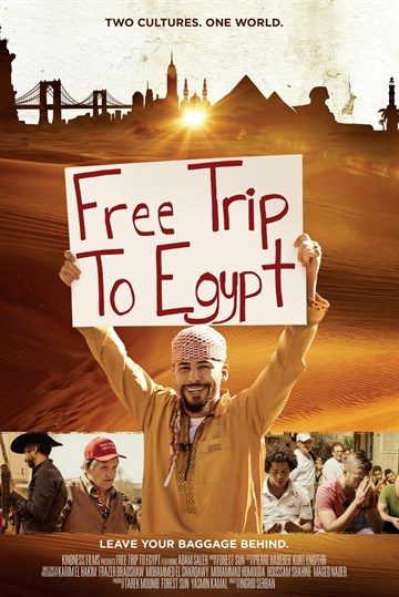 Sunday Cinema: Free Trip to Egypt