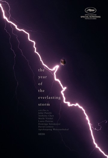 Year of the Everlasting Storm (Vaccination Only)